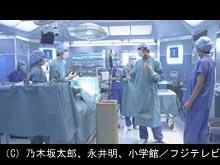 #4 教授が患者を殺す