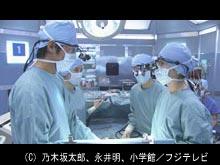 #11 最後のカード!!新バチスタ手術