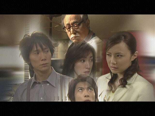 #2 慰謝料一億円の女