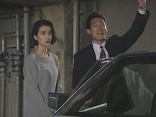 #7 恋のゆくえ