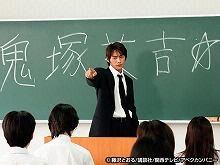 #1 いち教師です