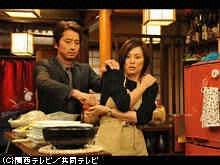 #2 2011年10月18日放送 「警察お手上げ!巨漢の殺人…