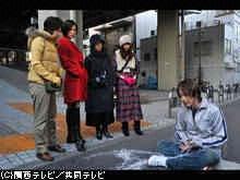 #6 2011年11月15日放送 「恋人殺しは誤認逮捕・・・…