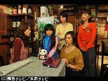 #9 2011年12月6日放送 「最終章へ。妹を救出・・・V…