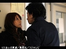 #7 2012年2月11日放送 ダメ!先生・・・やめて!!