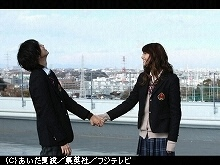 #8 2012年2月18日放送 最終回・・・あなたと恋をする…