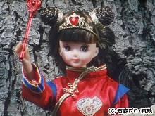 #15 私のぱいぱい人形
