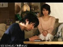 #10 愛するが故の別離