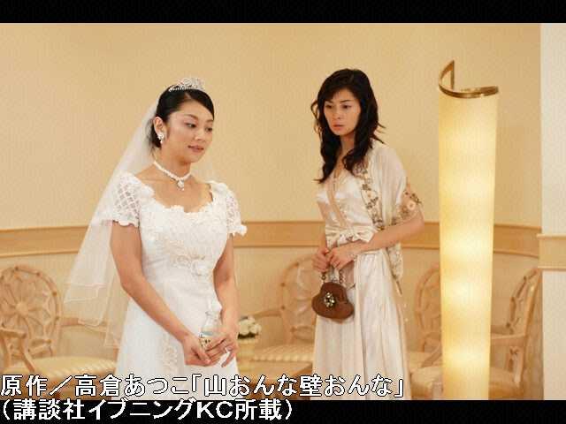 #11 誰と結婚するの!?