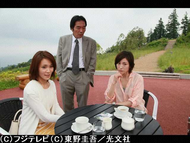 #9 2012年9月6日放送 結婚報告~写真の親友は他人の顔…