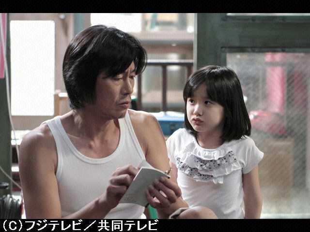 #3 2012年7月15日放送 ・・・父ちゃん、アルツハイマ…