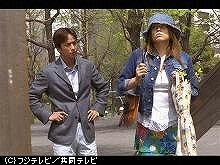 #3 日本一の調子コキ女、超失恋