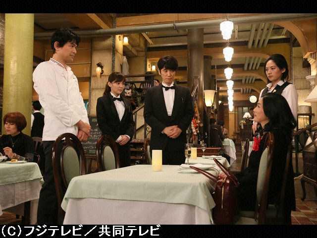 #3 2013年1月27日放送 美食の女王来店!嫌な注文