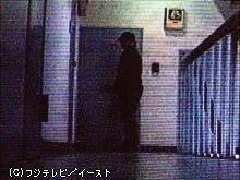 #3 放送禁止3ストーカー地獄編