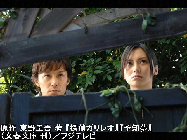 #6 夢想る(ゆめみる)未来の恋と二人きりの長い夜