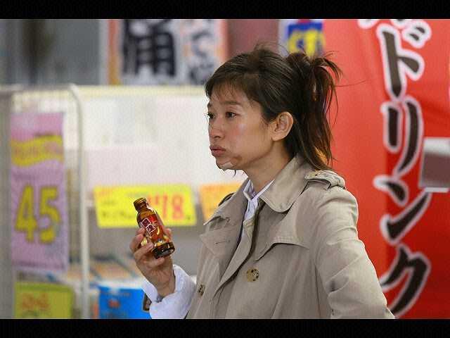 #1 2013年4月11日放送 おやじ女子が恋を!?エッチな…