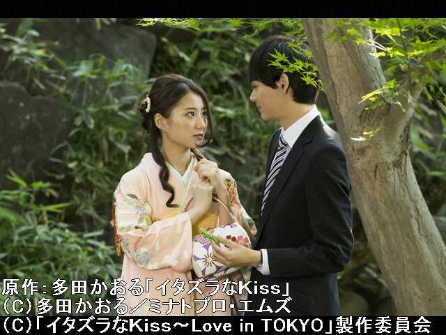 #14 2013年7月6日放送 恋の別れ道
