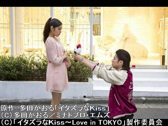 #15 2013年7月13日放送 さよなら、入江くん