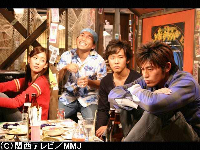 #3 マザコン男、ふられる!
