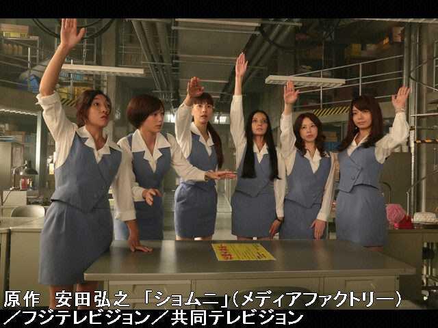 #8 2013年9月4日放送 号泣・・・元カノ現れ、花嫁姿に…