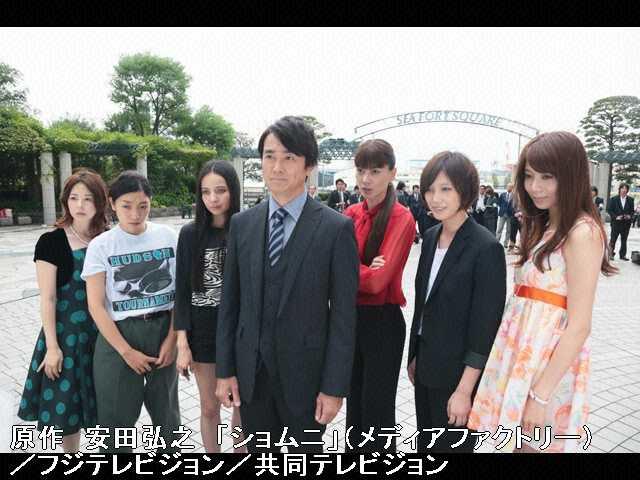 #10 2013年9月18日放送 千夏さよなら・・・どうなる?…