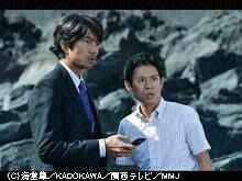 #8 2014年2月25日放送 殺人犯は死者!?