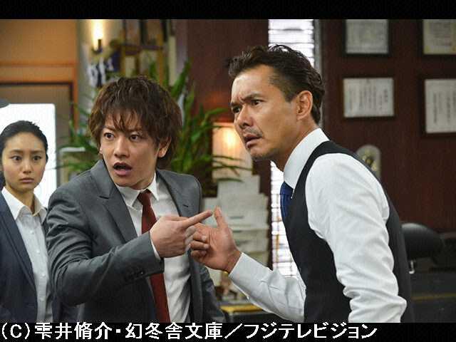 #1 2014年4月15日放送 相棒が親父!?ニューヒーロー…