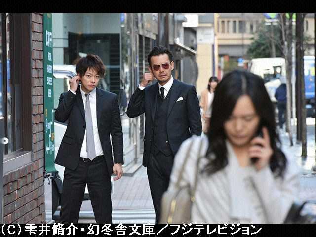 #2 2014年4月22日放送 命がけの絆