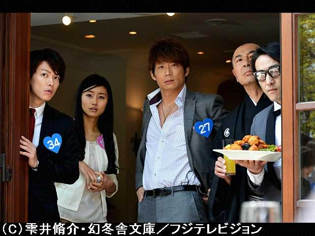 #7 2014年5月27日放送 恋と事件の行方!!