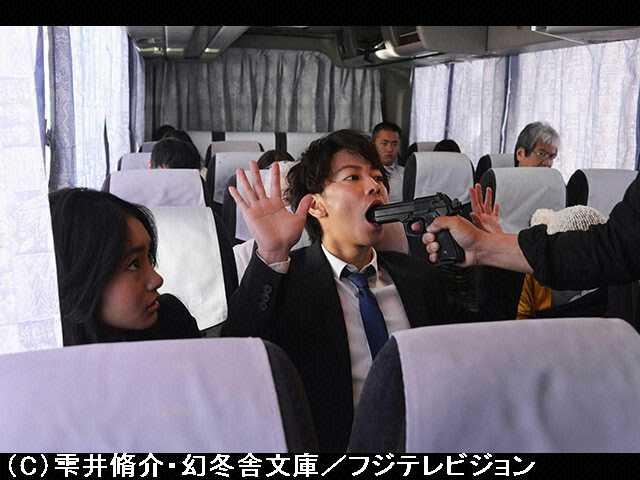 #10 2014年6月17日放送 絶体絶命!!