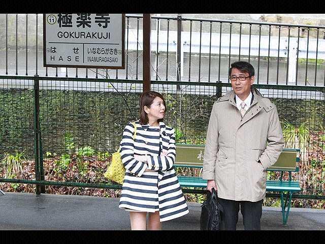 #2 2014年4月24日放送 恋愛下手な大人たち