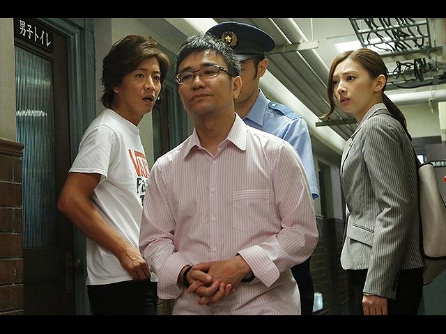 #6 遠藤事務官逮捕!惨劇の合コン