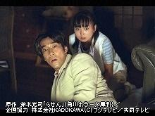 #7 貞子を作った男