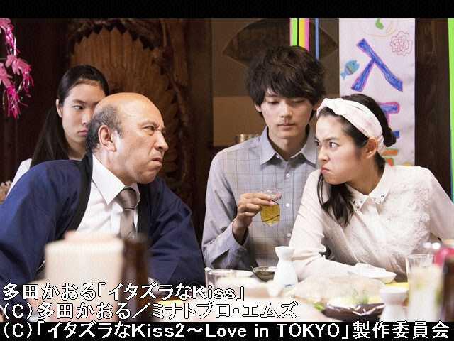 #10 2015年2月3日放送 「直樹さん、琴子をよろしくね…