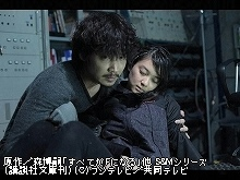 #2 2014年10月28日放送 冷たい密室と博士たち[後編]