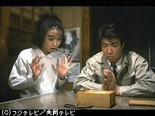 1990/6/28放送分 世にも奇妙な物語
