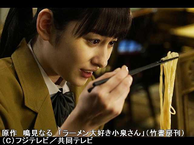 ラーメン大好き小泉さん 2016年末SP
