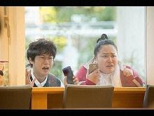 #3 2015年8月15日放送 恋の見切り発車