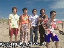#8 夏だ!海だ!サメ男だ!