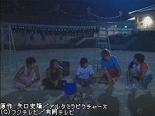 #11 男のシンクロ公演最高の涙!
