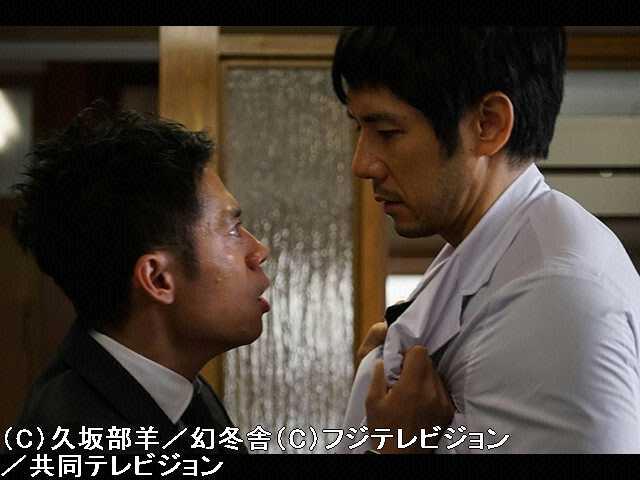 #3 2015/10/21放送 熱血刑事が抱える・・・殺意の秘密