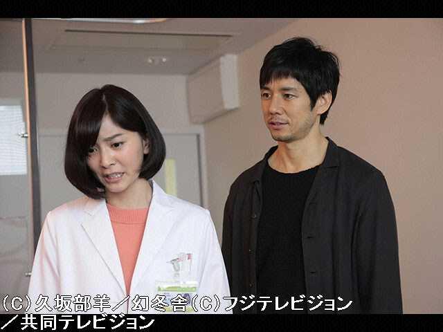 #4 2015/10/28放送 天才が見抜く女心