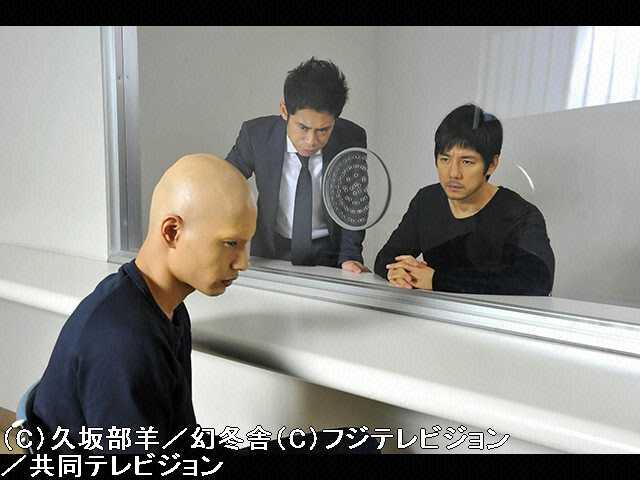 #8 2015/11/25放送 真犯人の孤独