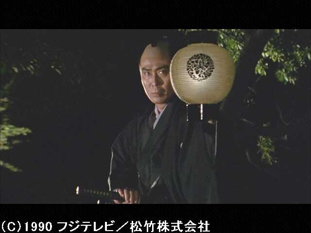 スぺシャル「雲竜剣」
