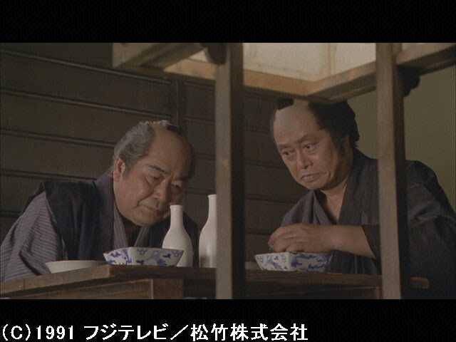 第12話「隠居金七百両」