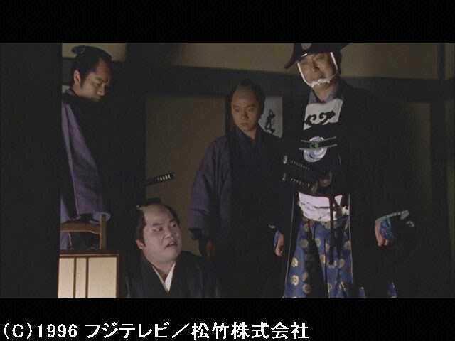 第3話「妖盗葵小僧」