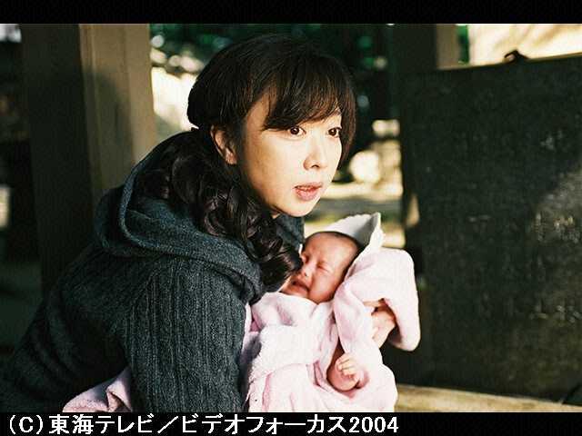#8 消えた赤ん坊