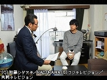 #1 2016/1/9放送 再会と妄想