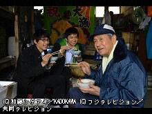 #3 2016/1/23放送 甦った記憶