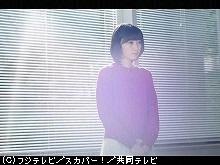 #8 2016/3/26放送 選ぶのは・・・恋愛?卒業?